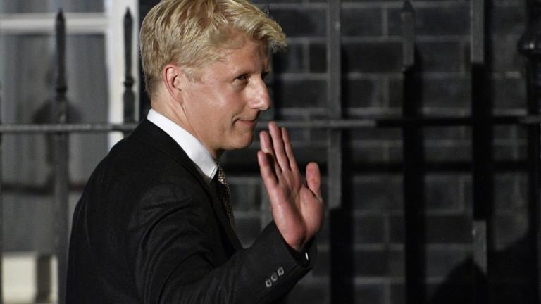 Братът на Борис Джонсън подаде оставка от правителството