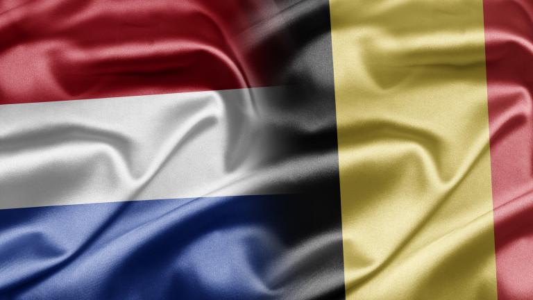 Ново холандско-белгийско гранично споразумение влезе в сила, което предоставя на