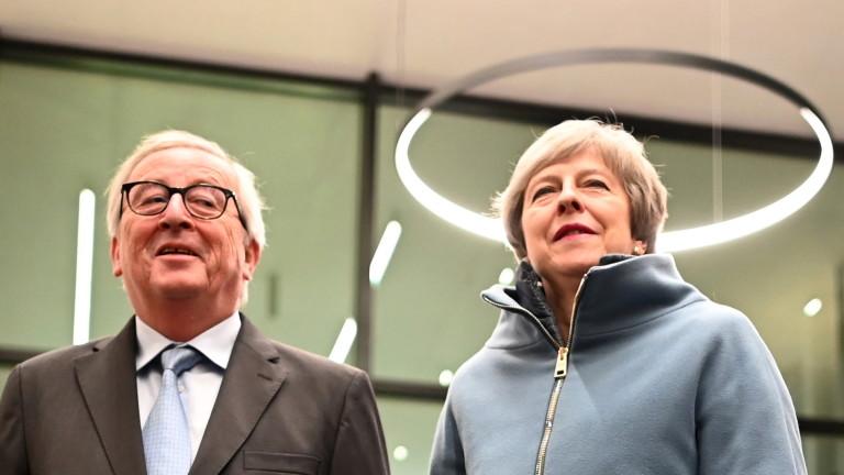 Какво договориха ЕС и Лондон за Брекзит?