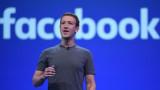 Марк Зукърбърг е продал акции от Facebook на стойност 296 милиона долара този месец