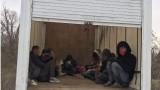 Закопчаха шофьор за превозване на нелегални мигранти от Ирак и Сирия