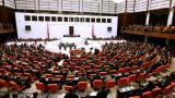 Турция отзова посланика си от Германия