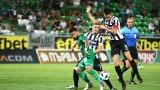 Локомотив (Пловдив) шокира Лудогорец като гост в мач от Първа лига