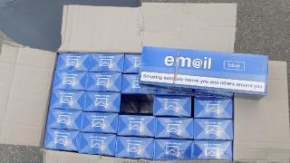 МВР задържа над 50 000 къса контрабандни цигари и насипен тютюн