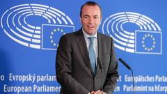 ЕНП подкрепя Борисов в напредъка на България за еврозоната