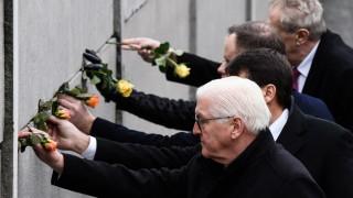 Щайнмайер: Падането на Берлинската стена не сложи край на историята