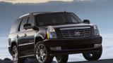 Най-крадените коли в САЩ за 2010