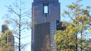 Фалира 100-та банка в САЩ
