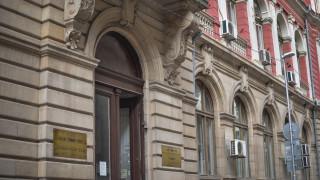 Продават за 7 милиона лева централата на БДЖ в центъра на София