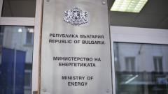 Министерството на енергетиката проверява ЕРП-та преди зимата