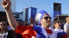 Домакинството на Световното първенство прави Русия по-приятелска към гейовете