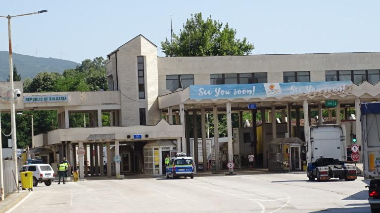 Стопиха се опашките на българо-гръцката граница на КПП Кулата-Промахон, характерни