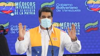 Мадуро иска парламентът да обмисли гей браковете