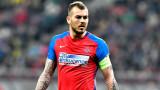 Румънец: Бях слаб за трансфер в Левски
