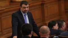 Сабанов: Парното поевтинява, КЕВР действаха необмислено