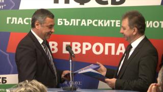 НФСБ почерпи за нов офис и нова коалиция