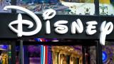 И Disney намалява заплатите