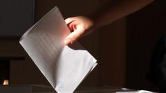 Провал на референдума за гей браковете в Румъния