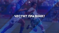 Левски поздрави Цанко Цветанов