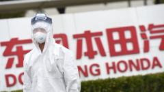 Първенството в Китай няма да бъде подновено на 17.04