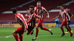 Атлетико (Мадрид) възвърна самочувствието си в Шампионската лига