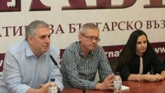 НАТО да зачита суверенитета на България, иска АБВ