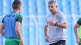 Радослав Здравков: Не съм се карал с Бруно Рибейро, сам си тръгнах