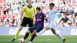 Шеф на Барселона води свой любимец в клуба