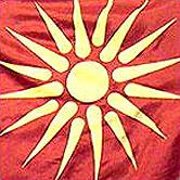 """Лидерът на ОМО """"Илинден"""": Аз съм македонец"""