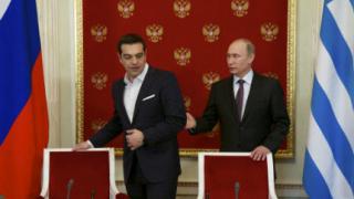 Гърция - Троянският кон на Москва?