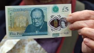 5 лири с Чърчил тръгват в UK
