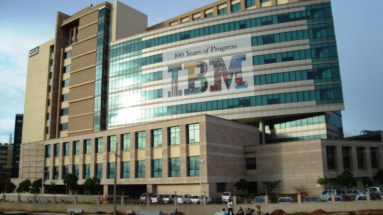 109-годишната IBM разбива бизнеса си на две
