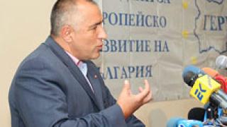 ГЕРБ издига свой кандидат за президент