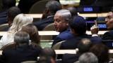 Нетаняху хвали речта на Тръмп за КНДР и Иран