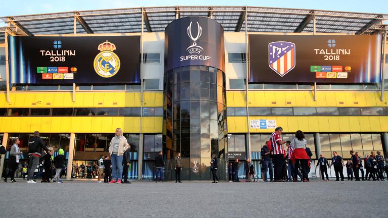 Реал Мадрид 0 : 1 Атлетико Мадрид 2′ ГООООООООООЛ!!! Диего