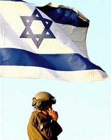 Палестина ни обяви война с проекторезолюцията в ООН, обяви Израел