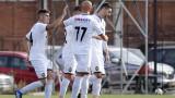 Славия победи с 3:0 Кариана (Ерден) в контрола