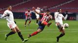 Атлетико (Мадрид) надви Севиля и отвори разлика на върха