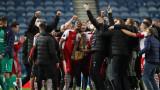 Славия (Прага) победи Рейнджърс с 2:0