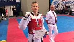 Александър Джорджев е №1 в световното таекуондо