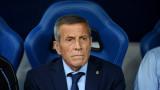 Оскар Табарес: Единсон Кавани полага неимоверни усилия, за да играе срещу Франция