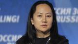 Главният финансов директор на Huawei призна, че компанията има офис в Иран