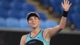 Анастасия Павлюченкова отново е четвъртфиналистка в Австралия