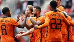 Нидерландия отупа грузинци за късмет преди Евро 2020