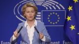 Фон дер Лайен: Твърдият Брекзит ще е сериозен удар и за двете страни
