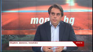 Асен Василев: Забранихме всякакъв бизнес между държавата и санкционираните от САЩ лица, за да избегнем национална катастрофа
