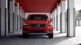 Изпълнителният директор на Volvo: Пандемията ще ускори преминаването към електромобилите