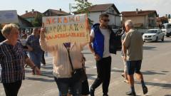 Жители на Елин Пелин излязоха на протест срещу завод за пластмаса