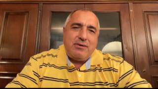 Борисов се чувства най-сигурен, няма да затваря държавата