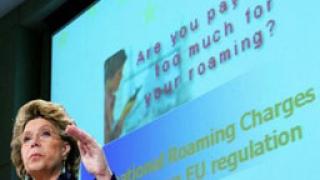 Нова институция в ЕС ще контролира комуникациите